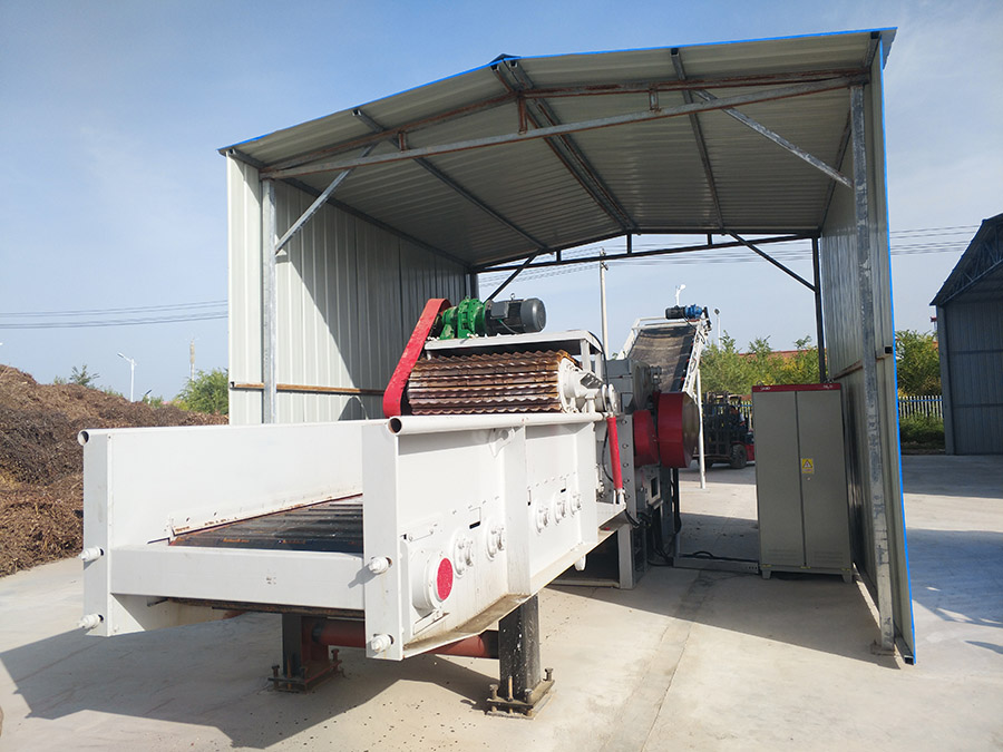 Wood Chips Process Machine