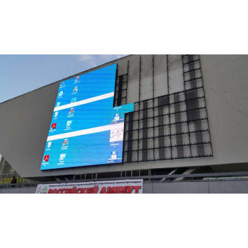 customized outdoor curtain led display