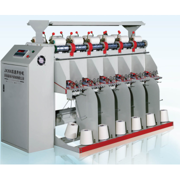 High Speed Doubling Winder machine
