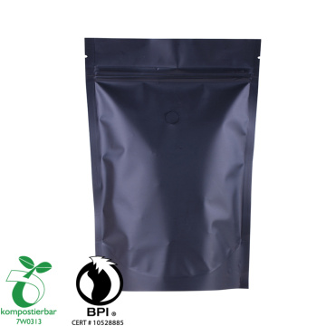 500g Biodegradable paper black coffee packaging