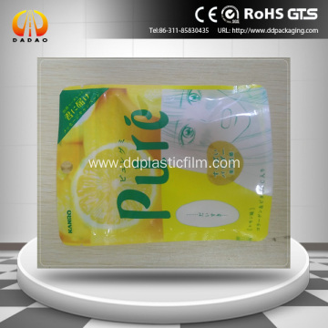 silicone dioxide coated PET film polyester film