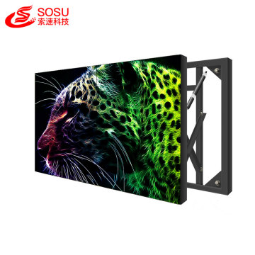 High Definition 55 Inch LCD Video Wall