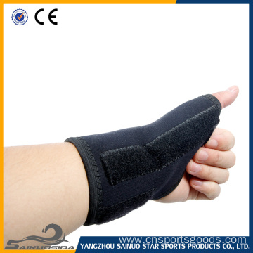 Free Sample adjustable sports wrist