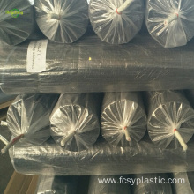 ldpe agricultural mulching film