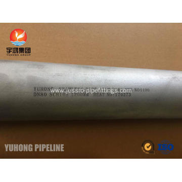 Monel 400 Nickel Alloy Tube ASTM B165 UNS N04400 NACE MR0175