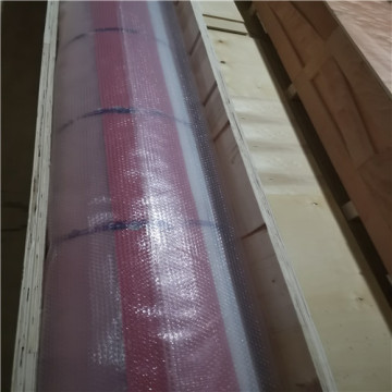 Woven fabric with Flat yarn for paper machine