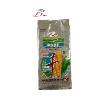 PP Woven Fertilizer Bags/Sack Suppliers