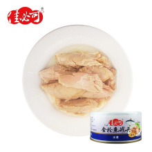 Canned Tuna Hand Filled 85g