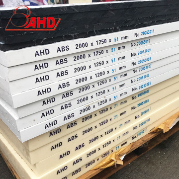 Buy Purchase 4x8 Bending ABS Sheet