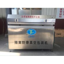 Many Output Explosion-proof Vacuum Packing Machine