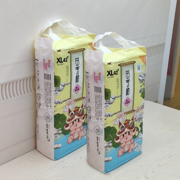 Morgan Patented Medical Level 0.012mm Fiber Super Soft Absorbent Disposable Baby Diapers Nappies made in china Size S58