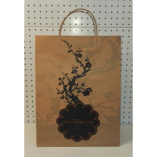 Brown Paper Gift  Decorative Paper Bag