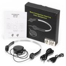 EastVita Bone Conduction In-Earphone Hearing Aid Headset Sound Amplifier Care Health Earphones for People Hearing Impairmen r25