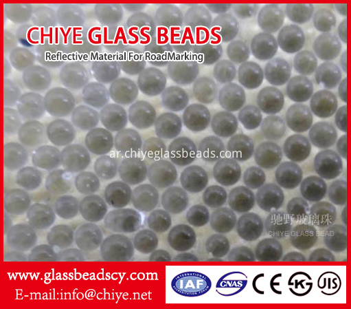 Grinding Glass Beads