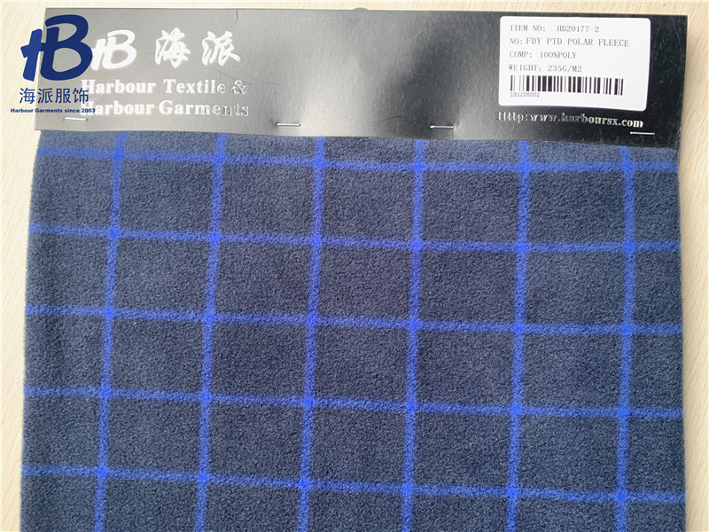 Soft polar fleece
