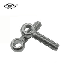 Carbon steel swing eye bolt DIN444
