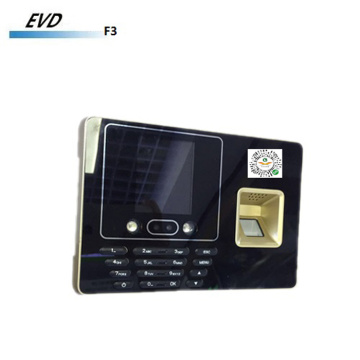 Intelligent Attendance Machine for Face Recognition