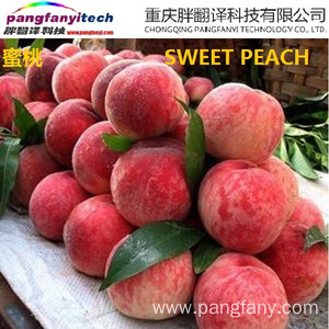 Natural Nutritional Tasty Self-planted Sweet Peach