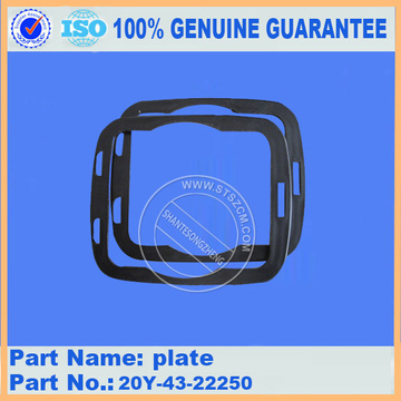 PC200-7 PLATE 20Y-43-22250
