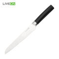 High Carbon Steel Bread Knife 8inch