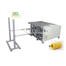 Double Paper Rope Producing Machine