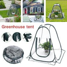 Portable Folding Mini Transparent Garden Plant Flower Cover Tent Mini Greenhouses PVC Warm Room Garden Greenhouse Pop Up Outdoor