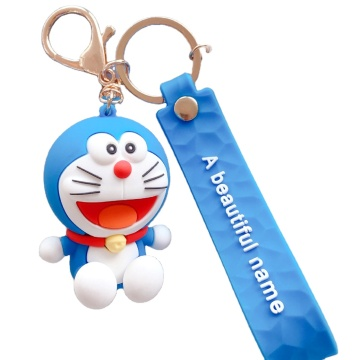 Custom Doraemon Rubber Keychain