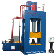 100T H Frame Multi-functional Hydraulic Press