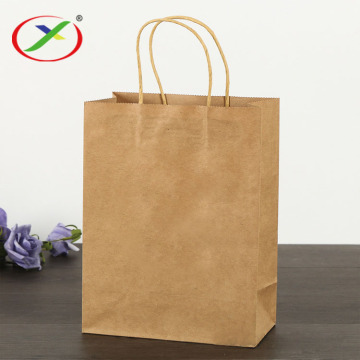 Supermarket shopping paper bag