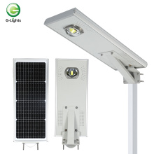 New sale ip65 50w all-in-one solar street light