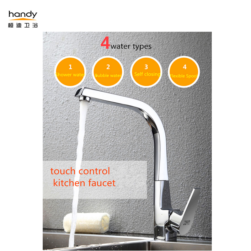 kitchen touch switch faucet