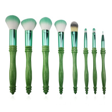 8PC Essential Makeup Brush Set