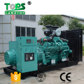 silent power electric diesel generator set with Cummins