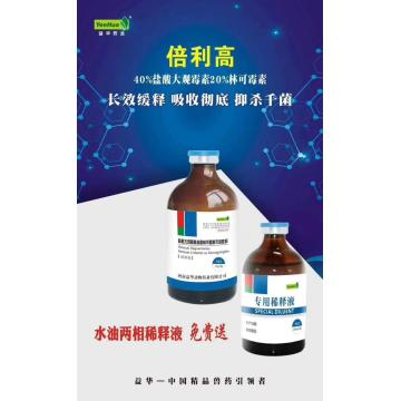 ZNSN Spectinomycin HCL and Lincomycin HCL Soluble Powder