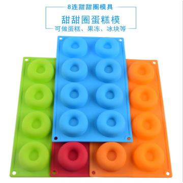 Creative Baking Tools Silicone Eight Donuts Cake Mold
