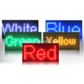 Shenzhen Single Color Scrolling LED Display