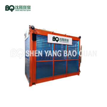 Cage Assembly for Construction Hoist
