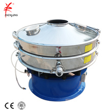 Particles powder and mucilage ultrasonic vibratory sifter
