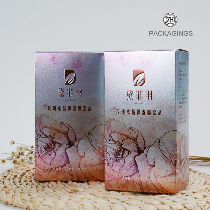Eco friendly cosmetic packaging for face mask