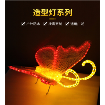 3D Butterfly Outdoor Modeling Lights