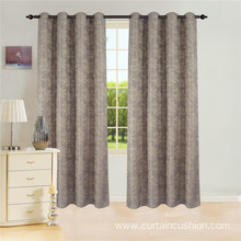 Latest Design Window Jacquard Curtain