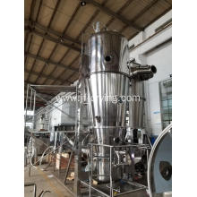 Pellets fluid bed coating machine
