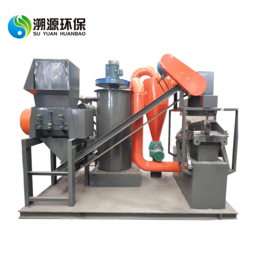 Waste Copper Wire Recycling Machine