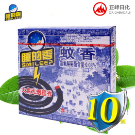 Sanxiao Smileep Smokeless Sandalwood mosquito coil