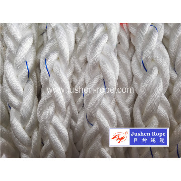High Performance 8-Strand 220 Meters PP Mooring Rope