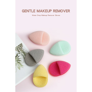 Professional Cosmetic Powder Foundation Sponge Makeup Puff