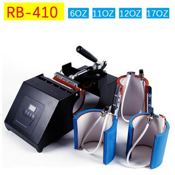 4 in 1 Mug Press Machine Sublimation Printer Heat Press Machine Heat Transfer Mug Printing Machine for cup 6/11/12/17OZ