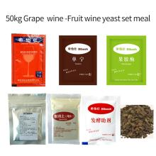 50kg Grape wine Fruit wine yeast set meal family Winemaking wine accessories Active Dry wine yeast Bentonite Tannin Oak chip