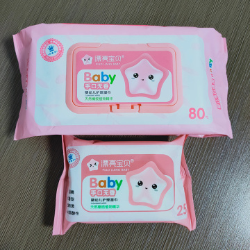 Skin Friendly Sensitive HypoAllergenic Bamboo Baby Wipes