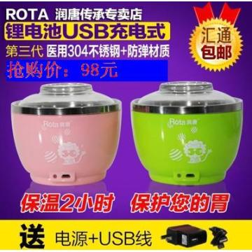 baby holding bowl of REB6 stainless steel drop USB vehicle charging with constant temperature
